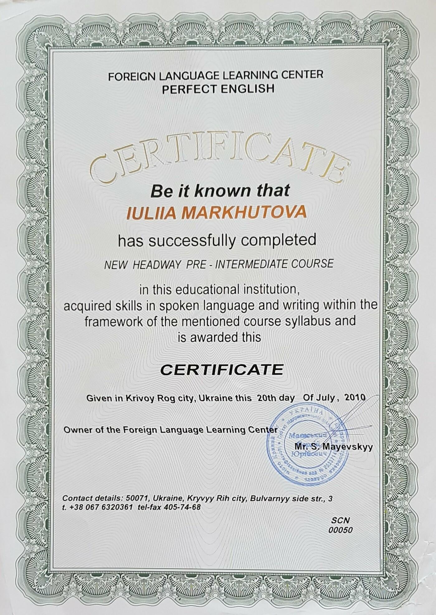 ТОП-5 образовательных курсов в Кривом Роге, фото-36