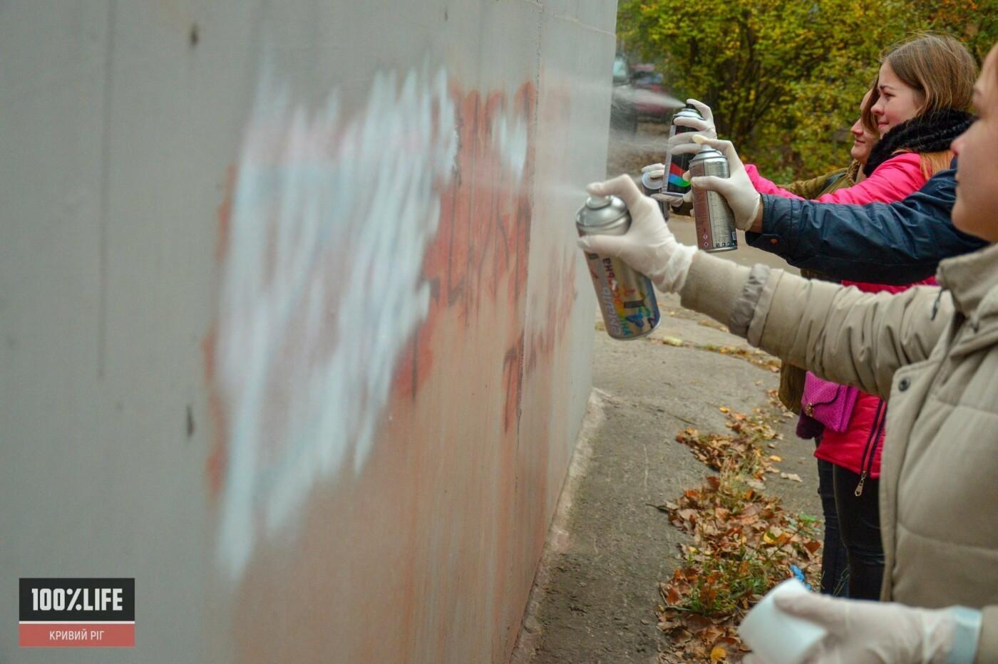 Криворожские подростки вместе с копами зарисовывали незаконную рекламу наркотиков, - ФОТО , фото-2