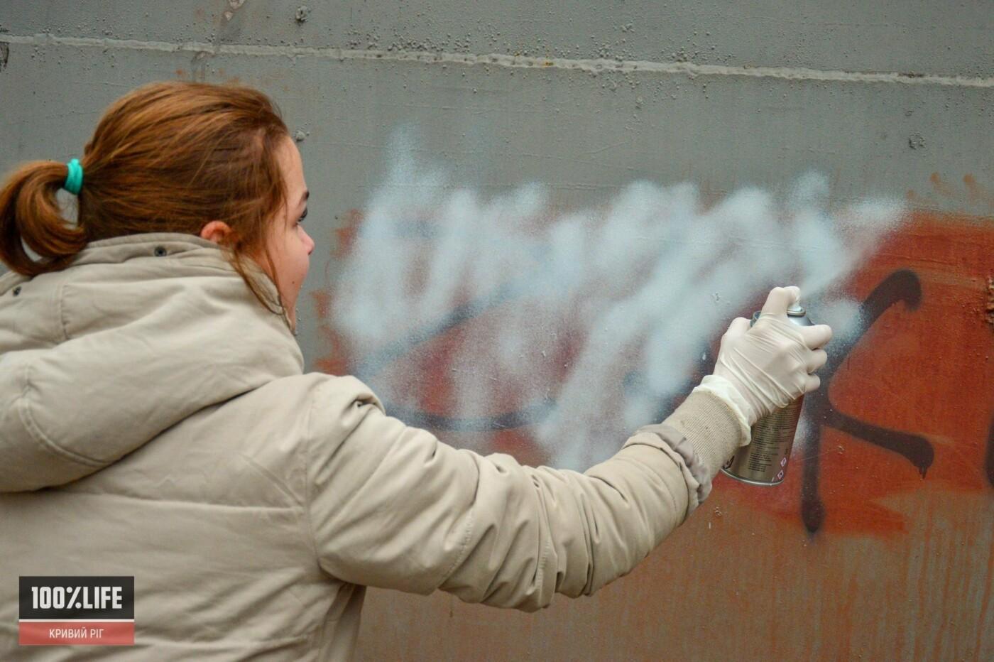 Криворожские подростки вместе с копами зарисовывали незаконную рекламу наркотиков, - ФОТО , фото-6