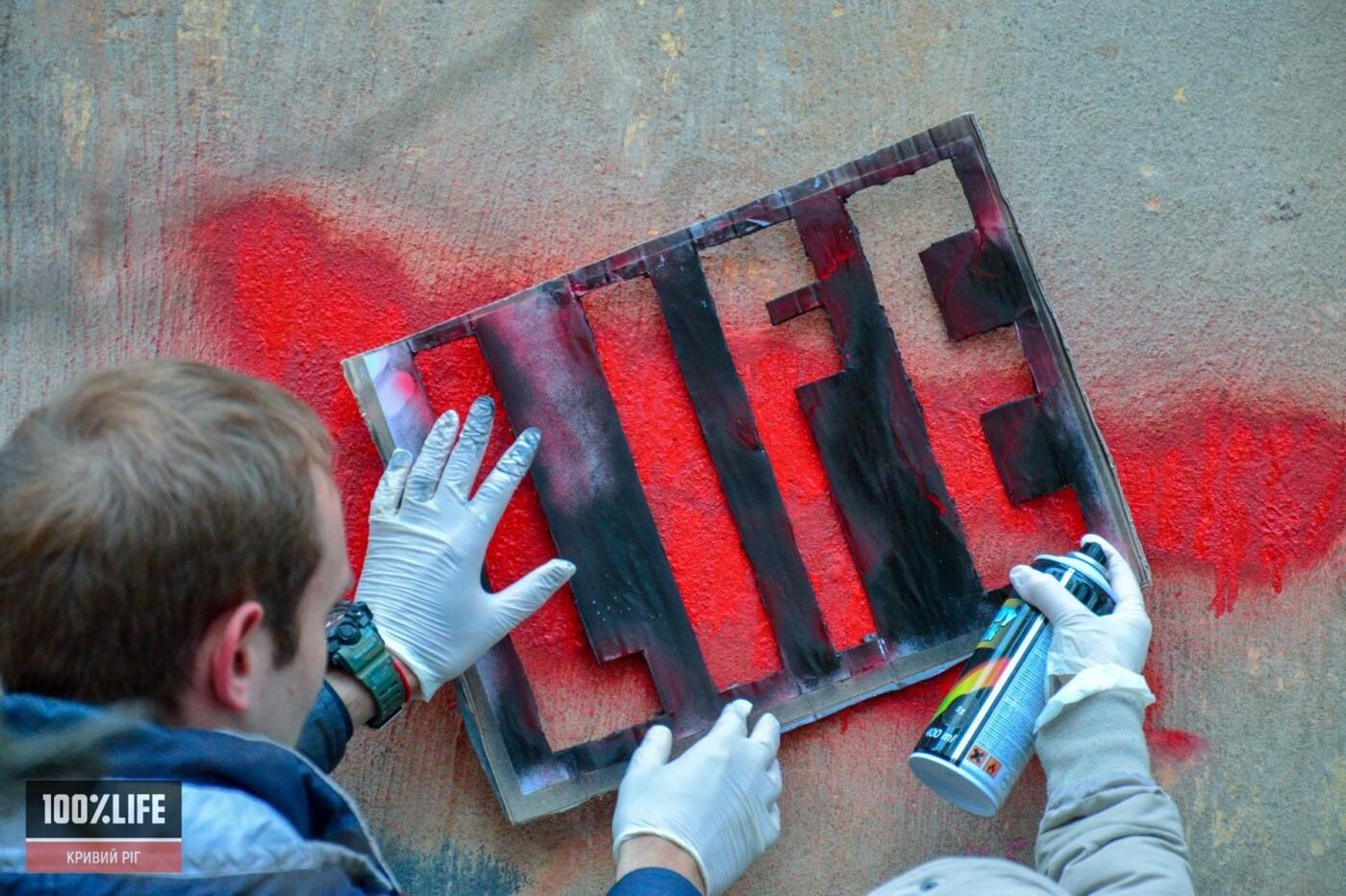 Криворожские подростки вместе с копами зарисовывали незаконную рекламу наркотиков, - ФОТО , фото-18