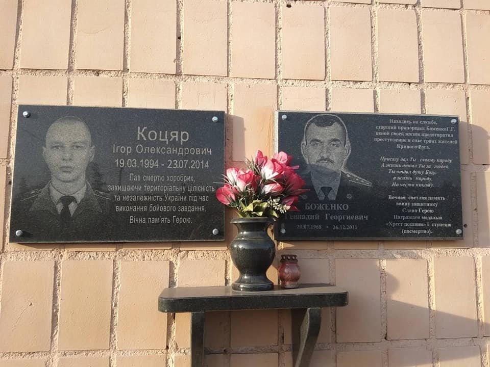 В Кривом Роге почтили память погибших нацгвардейцев, - ФОТО, фото-4