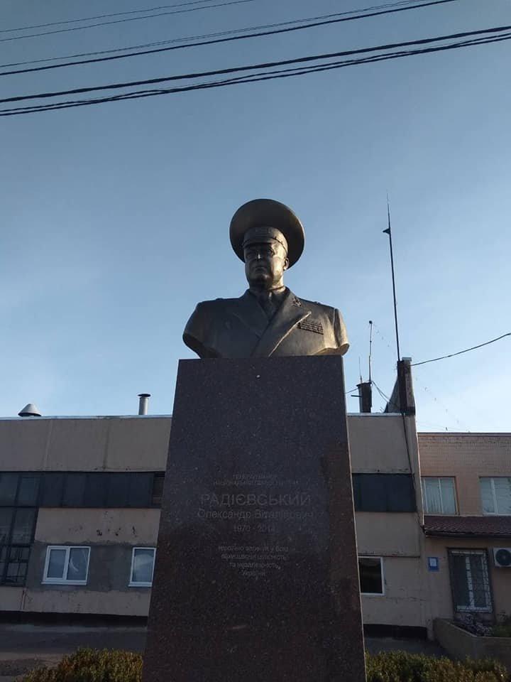 В Кривом Роге почтили память погибших нацгвардейцев, - ФОТО, фото-2