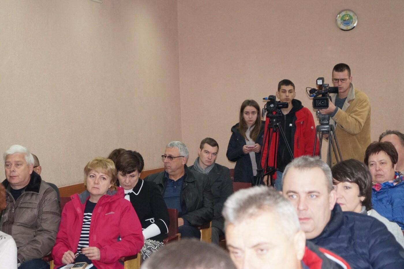 В Кривом Роге из-за отсутствия отопления провели экстренное заседании комиссии по чрезвычайным ситуациям, - ФОТО , фото-4