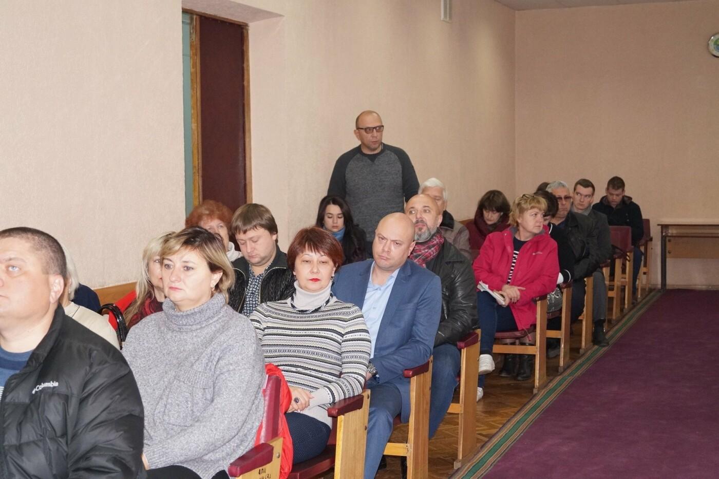 В Кривом Роге из-за отсутствия отопления провели экстренное заседании комиссии по чрезвычайным ситуациям, - ФОТО , фото-3