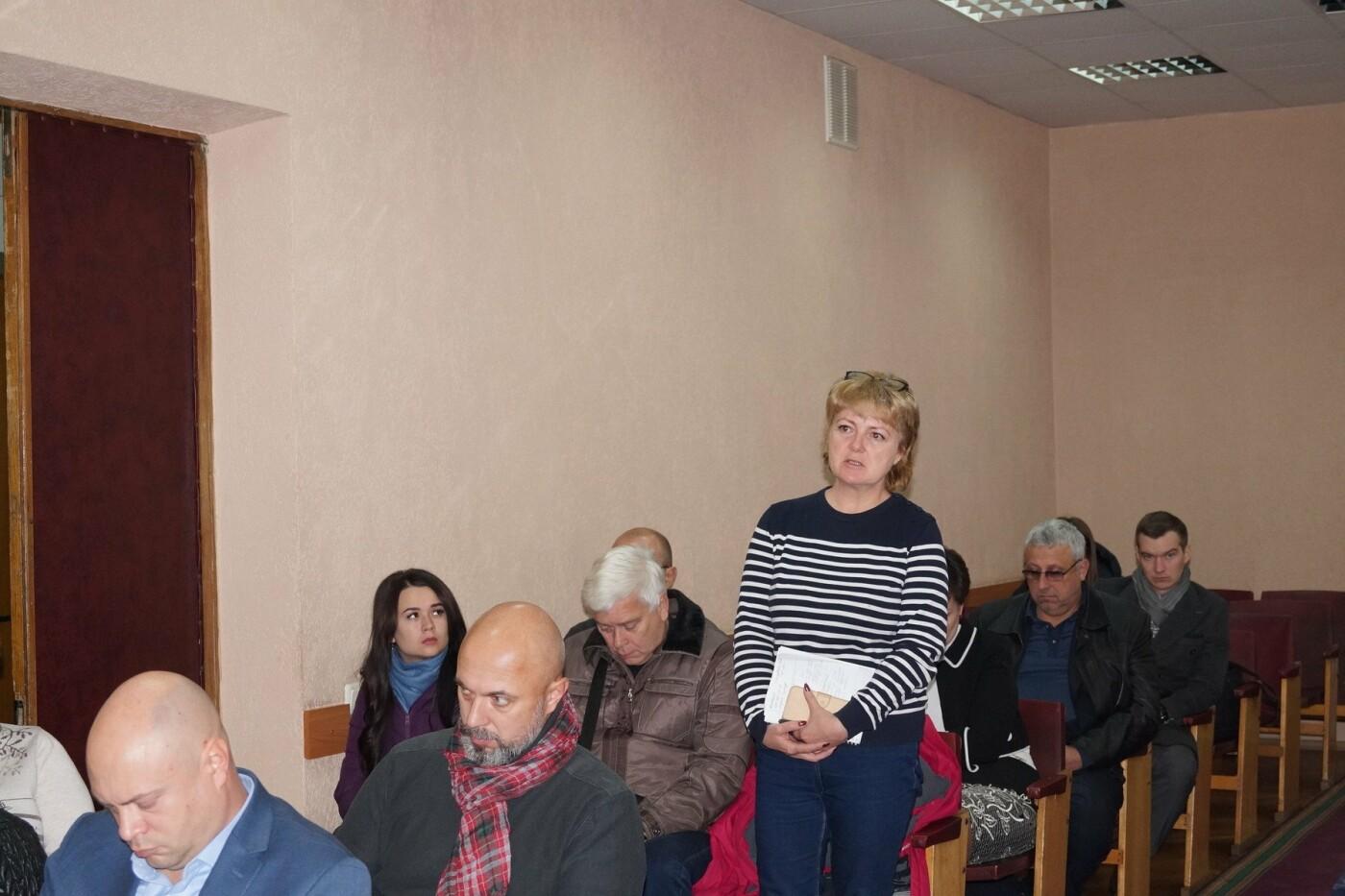В Кривом Роге из-за отсутствия отопления провели экстренное заседании комиссии по чрезвычайным ситуациям, - ФОТО , фото-2