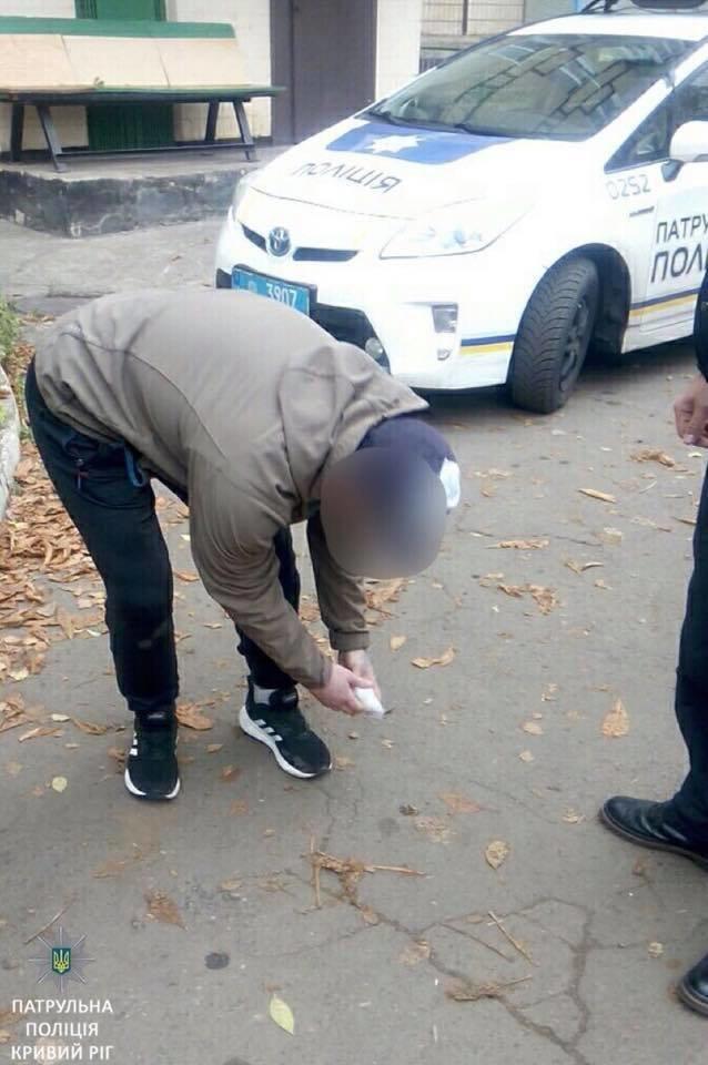 Криворожанин рассказал копам, что хранит в носках, - ФОТО , фото-2