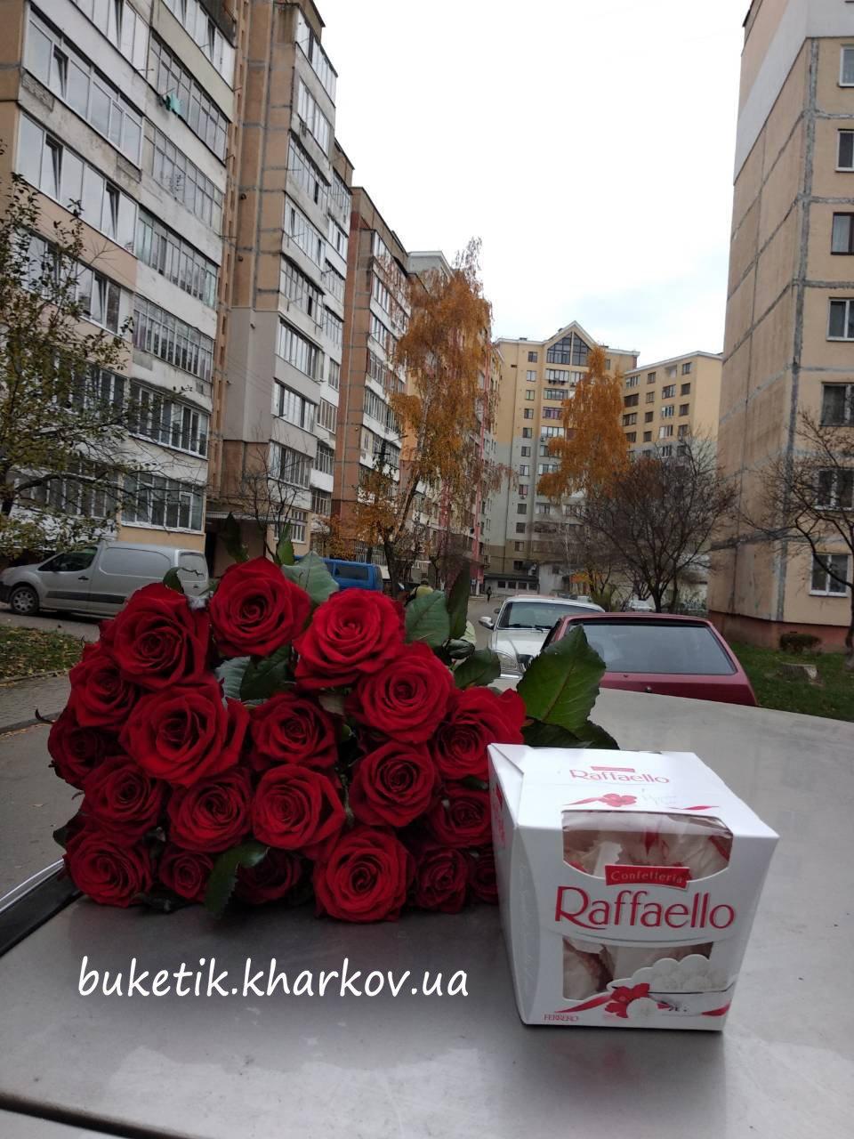 Доставка цветов Харьков, фото-1