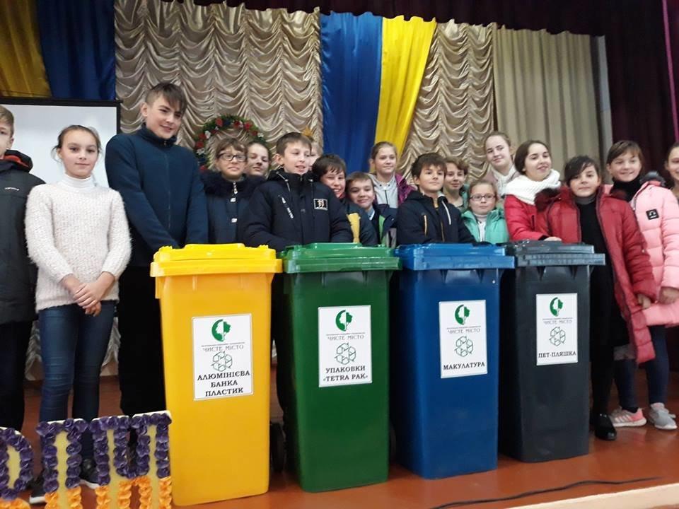 В Кривом Роге самым активным экосознательным школьникам вручили подарки, - ФОТО , фото-4