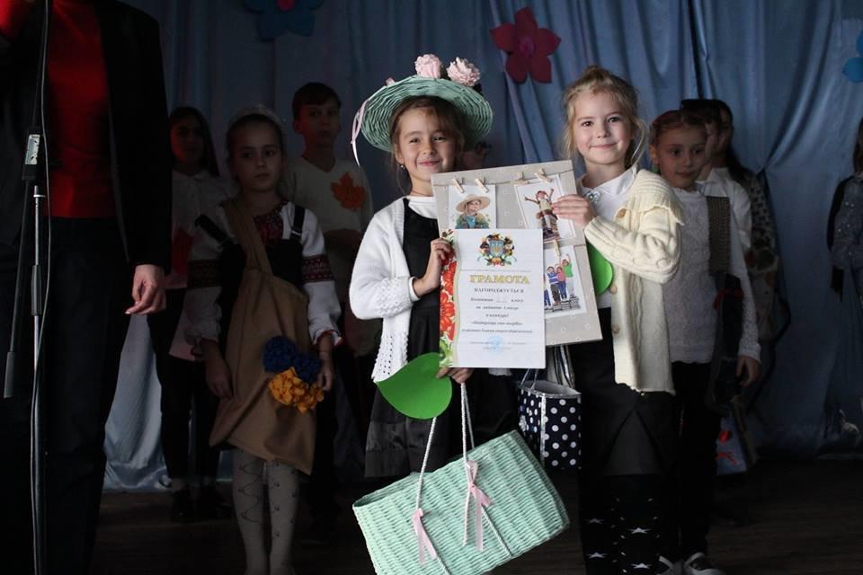 В Кривом Роге самым активным экосознательным школьникам вручили подарки, - ФОТО , фото-1