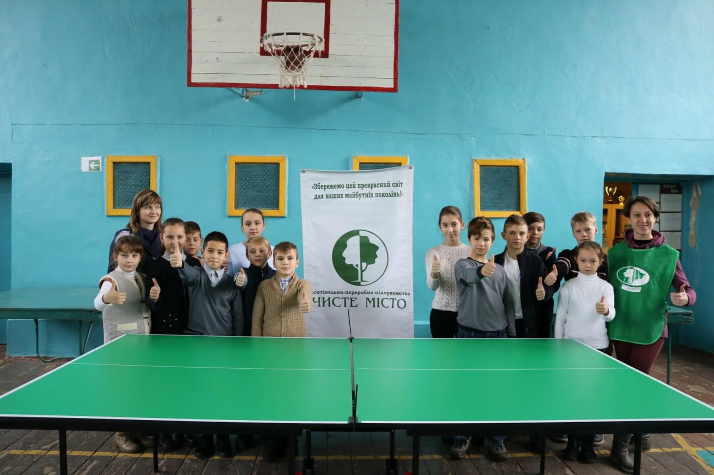 В Кривом Роге самым активным экосознательным школьникам вручили подарки, - ФОТО , фото-8