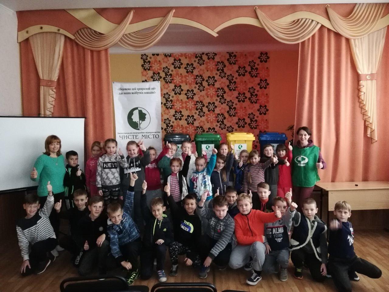В Кривом Роге самым активным экосознательным школьникам вручили подарки, - ФОТО , фото-6