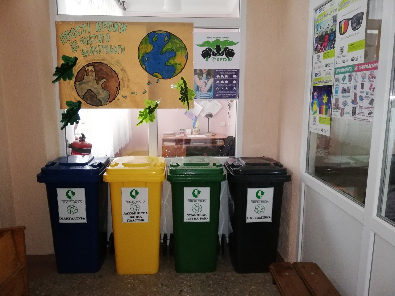 В Кривом Роге самым активным экосознательным школьникам вручили подарки, - ФОТО , фото-7