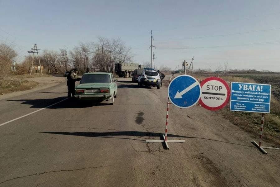 Криворожские нацгвардейцы задержали контрабандиста, - ФОТО , фото-2