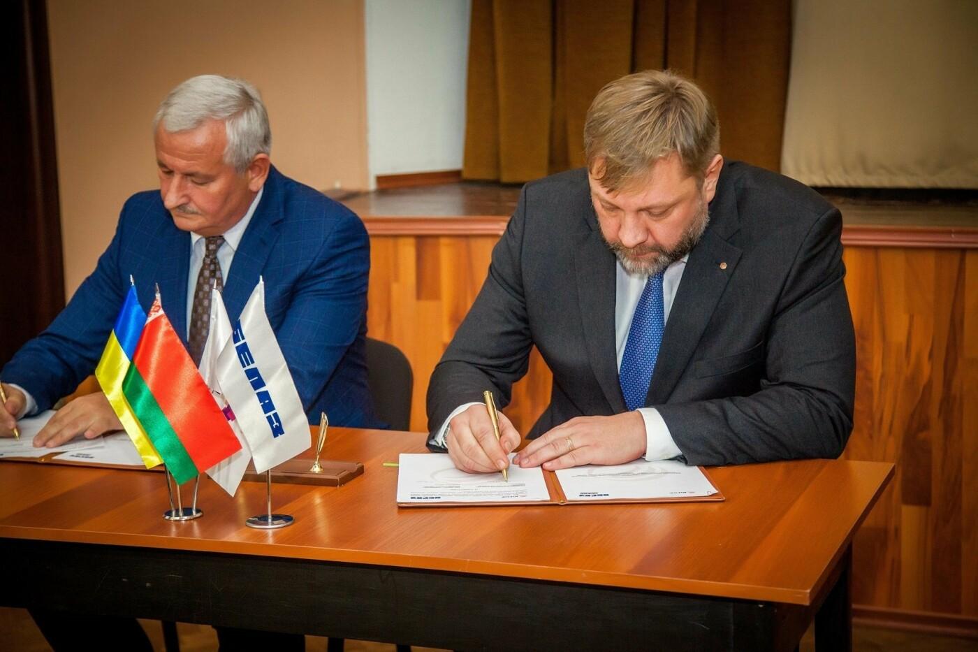 ЮГОК и компания «БелАЗ» расширяют сотрудничество, фото-6