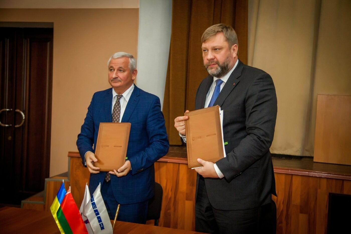 ЮГОК и компания «БелАЗ» расширяют сотрудничество, фото-2