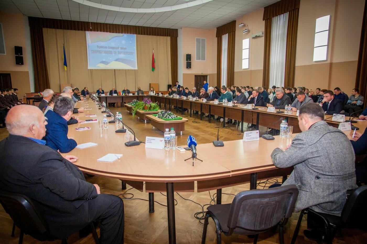 ЮГОК и компания «БелАЗ» расширяют сотрудничество, фото-1
