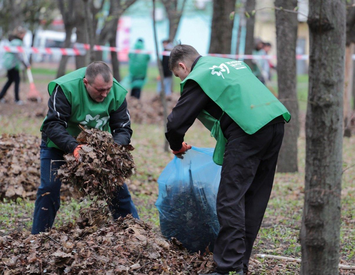 В Кривом Роге состоится форум для представителей ОСМД Днепропетровской области, фото-1