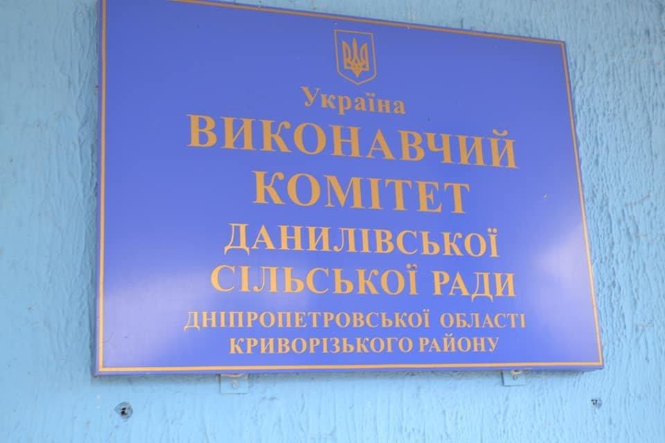 Криворожские танкисты отправились по селам агитировать народ, - ФОТО , фото-9