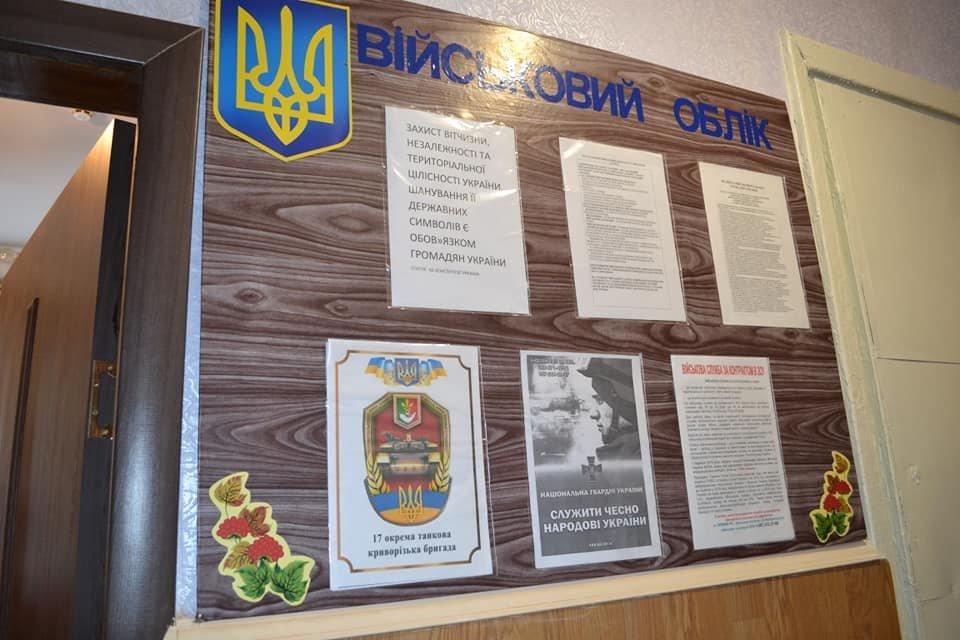 Криворожские танкисты отправились по селам агитировать народ, - ФОТО , фото-13