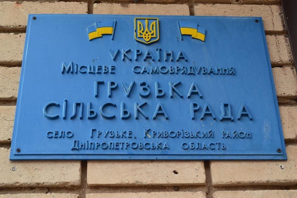 Криворожские танкисты отправились по селам агитировать народ, - ФОТО , фото-5