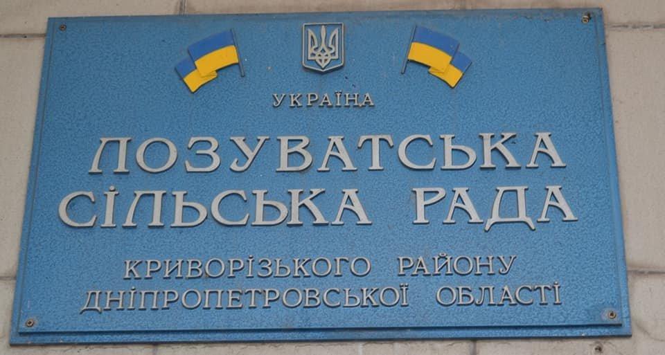 Криворожские танкисты отправились по селам агитировать народ, - ФОТО , фото-7