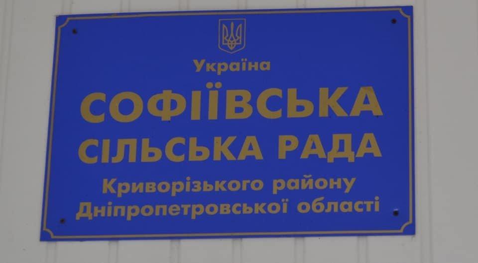 Криворожские танкисты отправились по селам агитировать народ, - ФОТО , фото-2