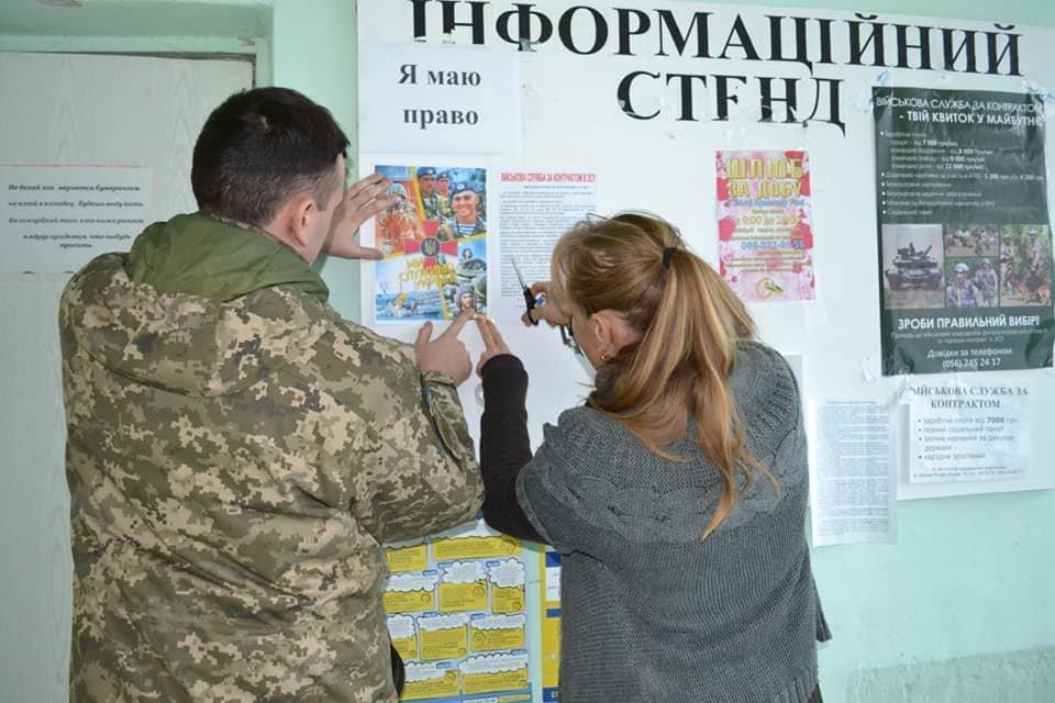 Криворожские танкисты отправились по селам агитировать народ, - ФОТО , фото-11