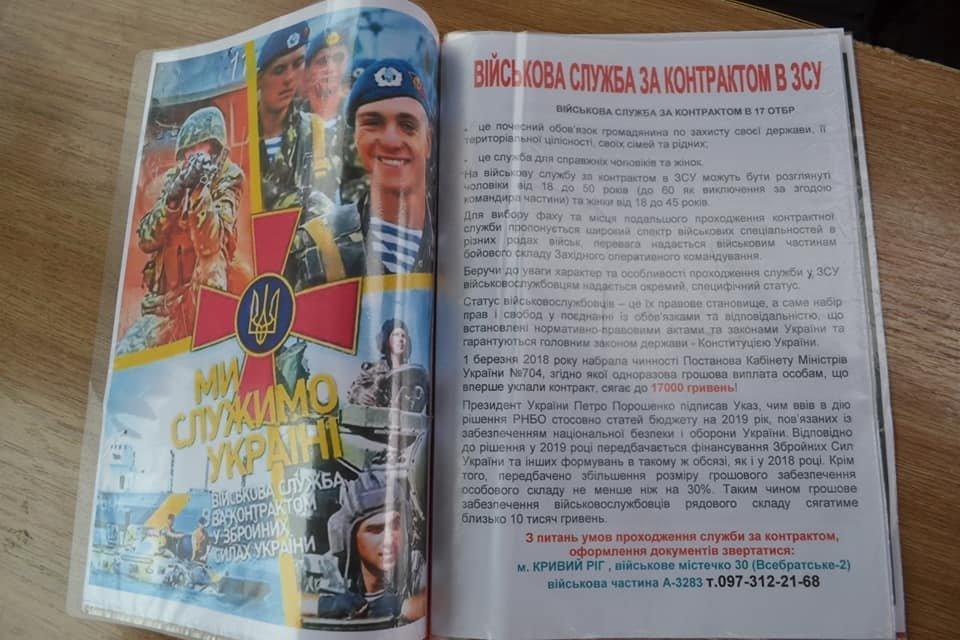 Криворожские танкисты отправились по селам агитировать народ, - ФОТО , фото-12