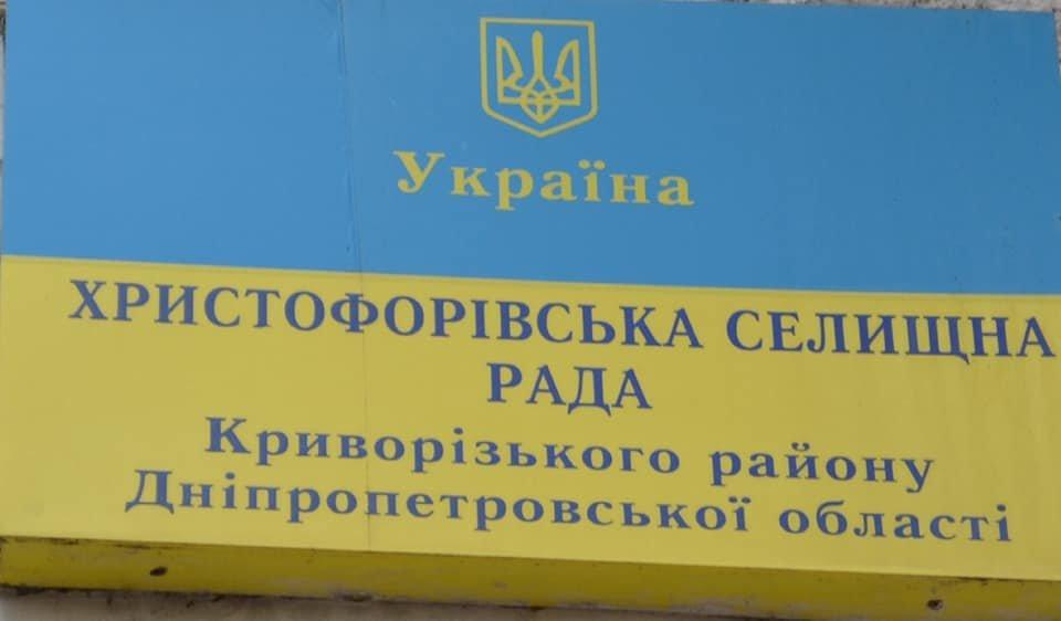 Криворожские танкисты отправились по селам агитировать народ, - ФОТО , фото-1