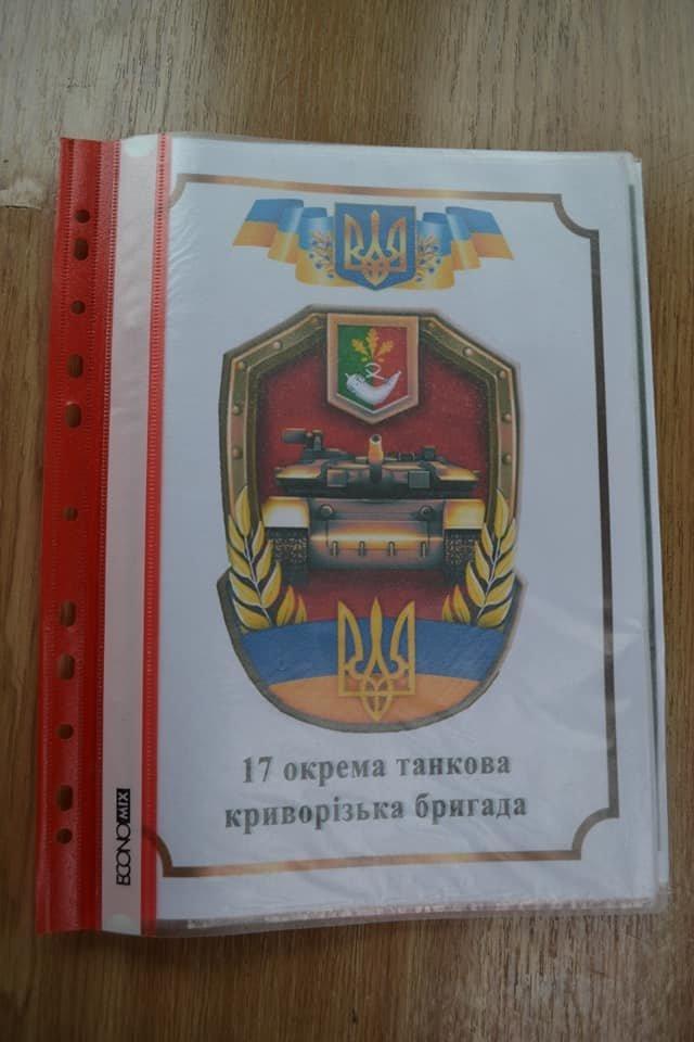 Криворожские танкисты отправились по селам агитировать народ, - ФОТО , фото-8
