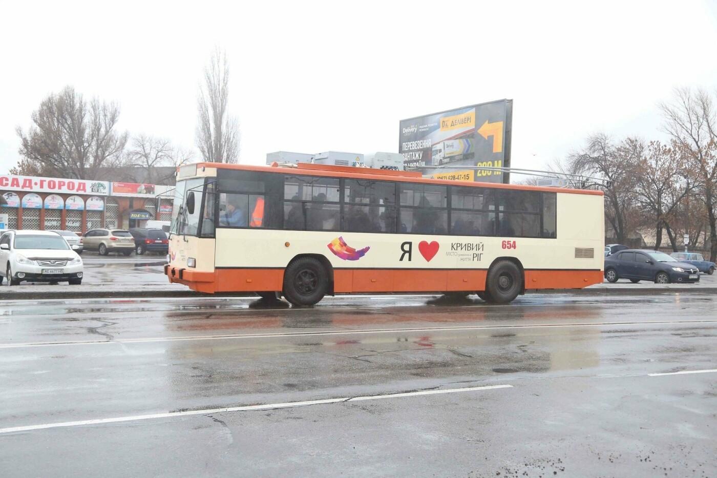 В Кривом Роге на линию вышел восьмой гибридный троллейбус, - ФОТО , фото-1
