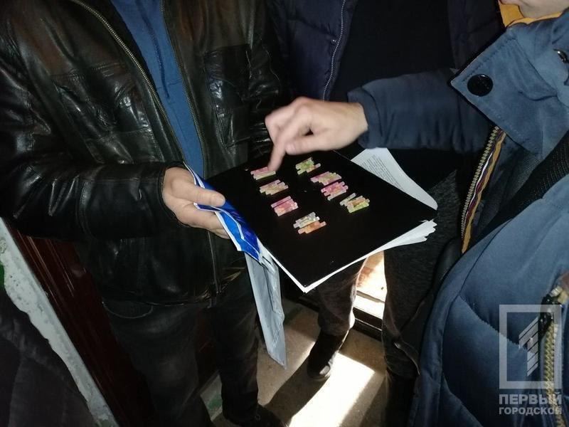 Неоднократно судимого криворожанина задержали с партией наркотиков, - ФОТО , фото-2