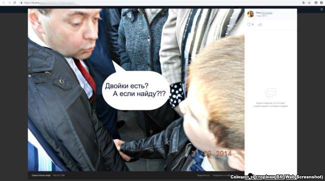 Журналисты установили личность криворожанки, которой «доверили» сына чешского премьера - ФОТО, ВИДЕО, фото-9