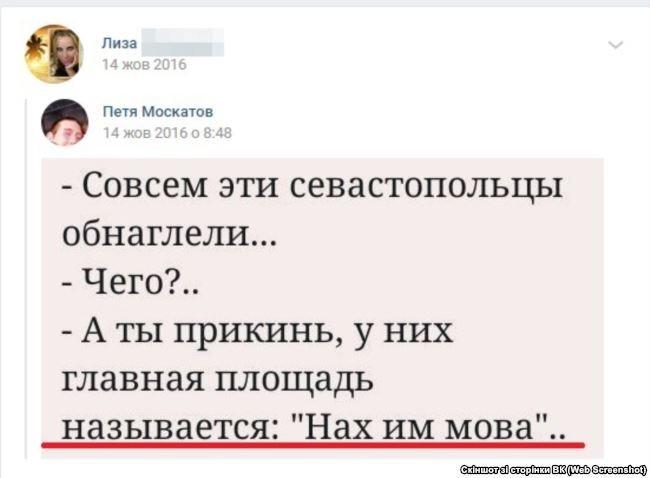Журналисты установили личность криворожанки, которой «доверили» сына чешского премьера - ФОТО, ВИДЕО, фото-8