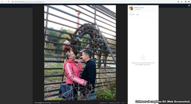 Журналисты установили личность криворожанки, которой «доверили» сына чешского премьера - ФОТО, ВИДЕО, фото-16