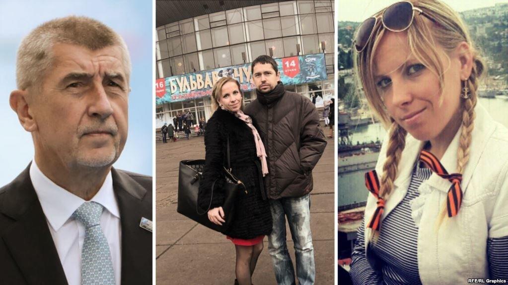 Журналисты установили личность криворожанки, которой «доверили» сына чешского премьера - ФОТО, ВИДЕО, фото-1