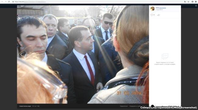 Журналисты установили личность криворожанки, которой «доверили» сына чешского премьера - ФОТО, ВИДЕО, фото-10
