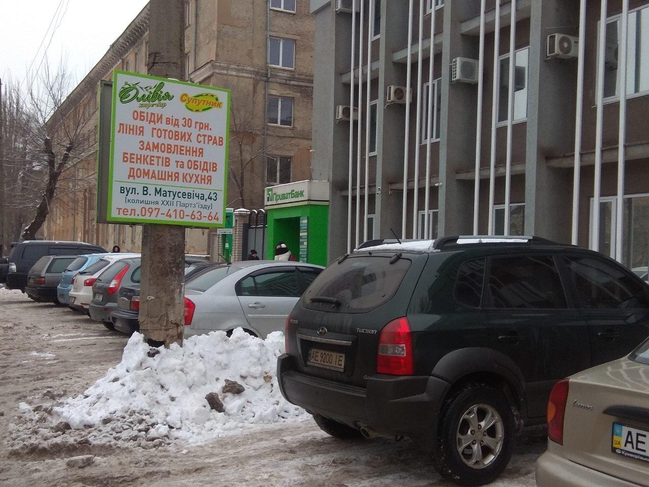 Криворожским предпринимателям дали несколько дней на демонтаж незаконной рекламы, - ФОТО , фото-5