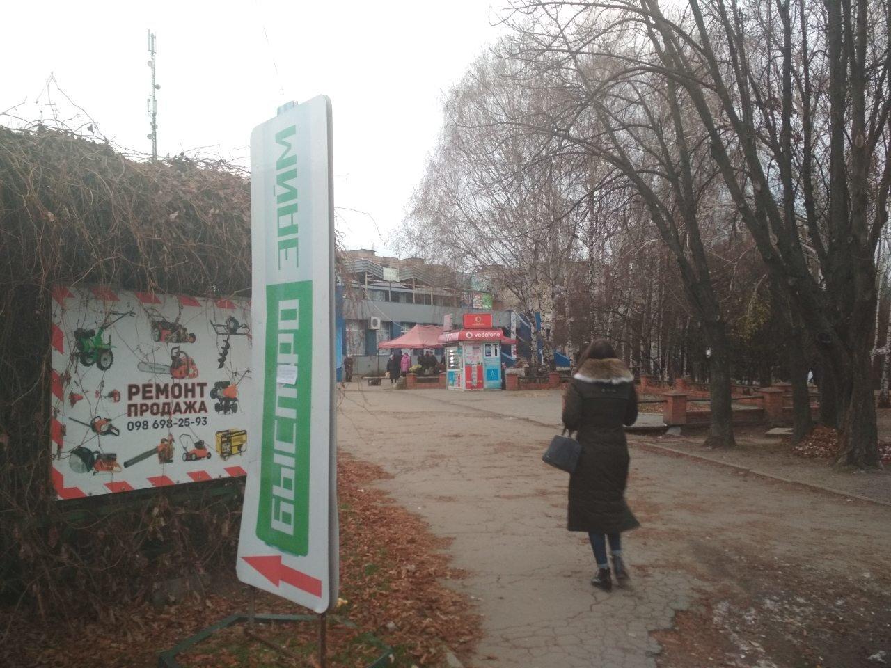 Криворожским предпринимателям дали несколько дней на демонтаж незаконной рекламы, - ФОТО , фото-20