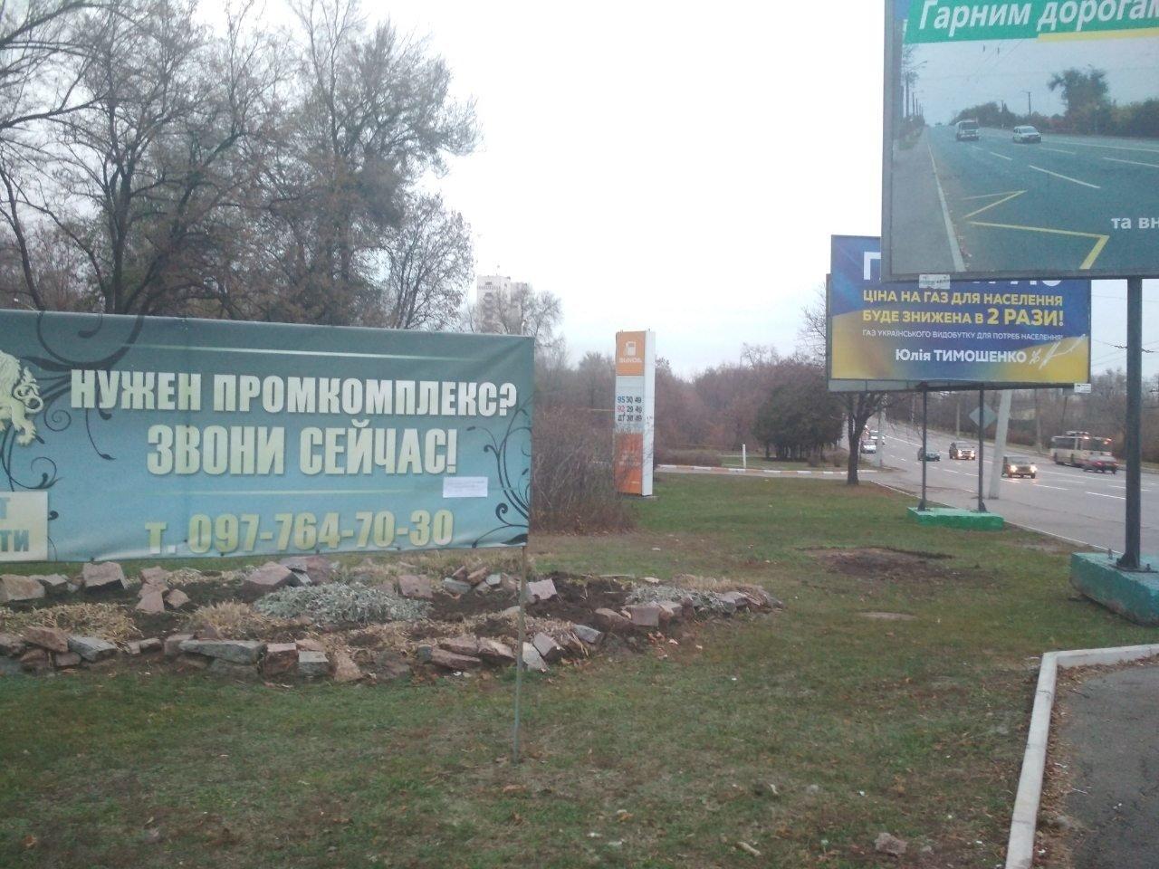 Криворожским предпринимателям дали несколько дней на демонтаж незаконной рекламы, - ФОТО , фото-12