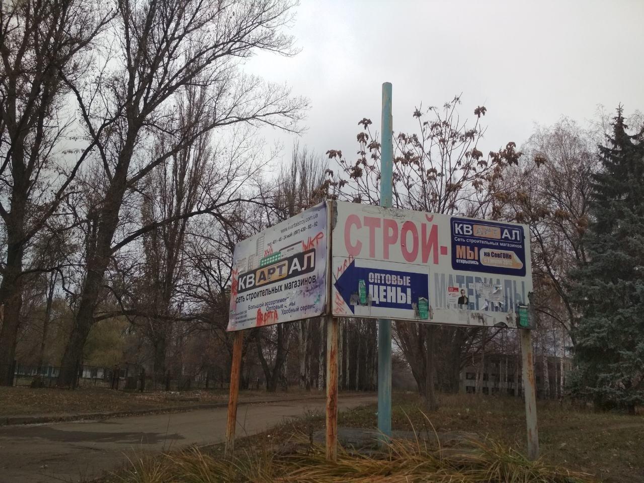 Криворожским предпринимателям дали несколько дней на демонтаж незаконной рекламы, - ФОТО , фото-15