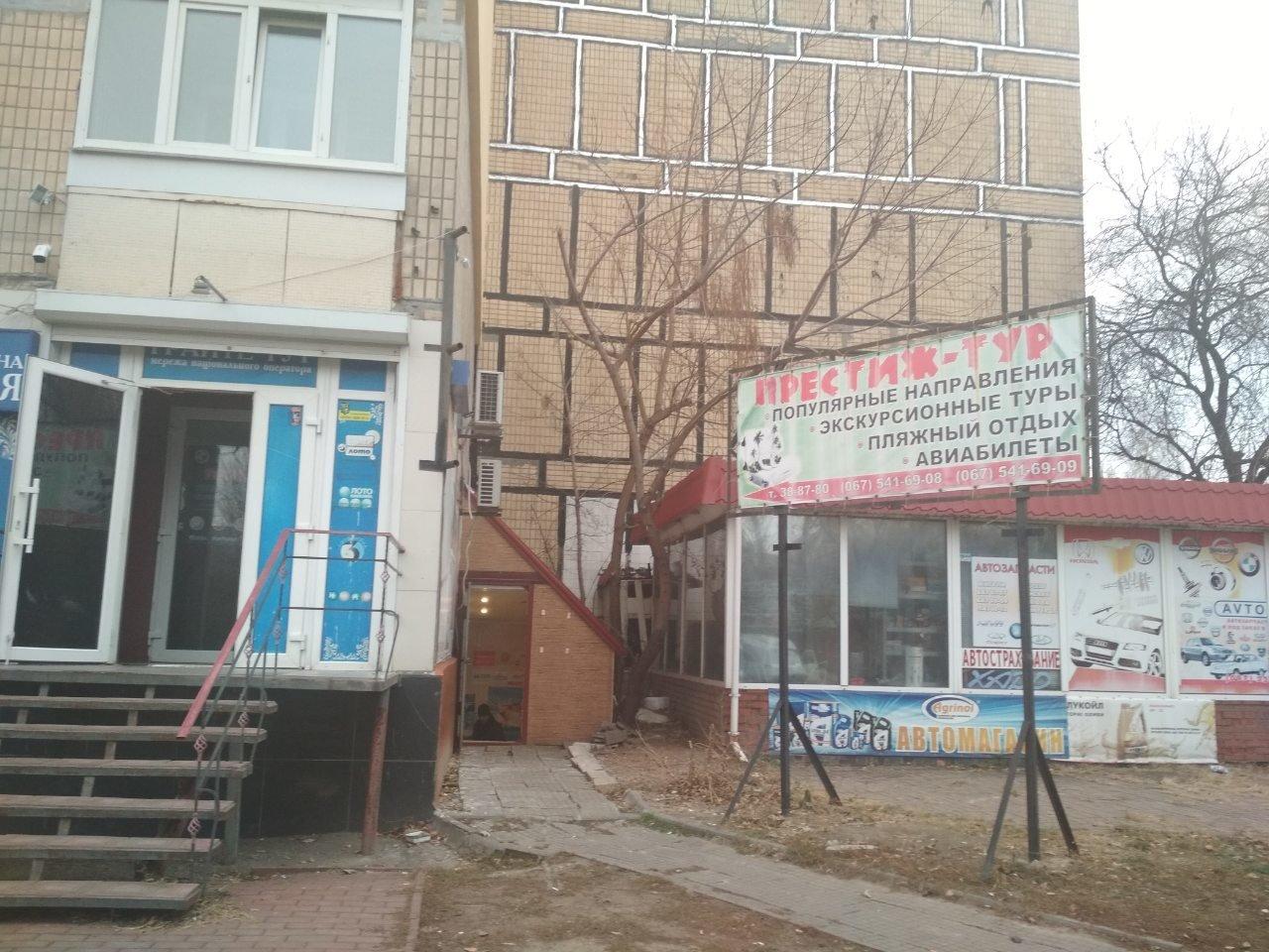 Криворожским предпринимателям дали несколько дней на демонтаж незаконной рекламы, - ФОТО , фото-14