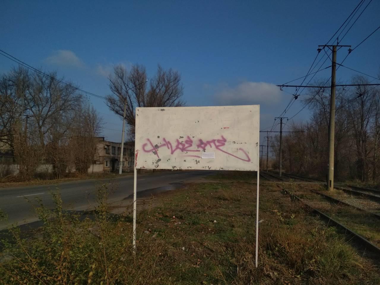Криворожским предпринимателям дали несколько дней на демонтаж незаконной рекламы, - ФОТО , фото-3