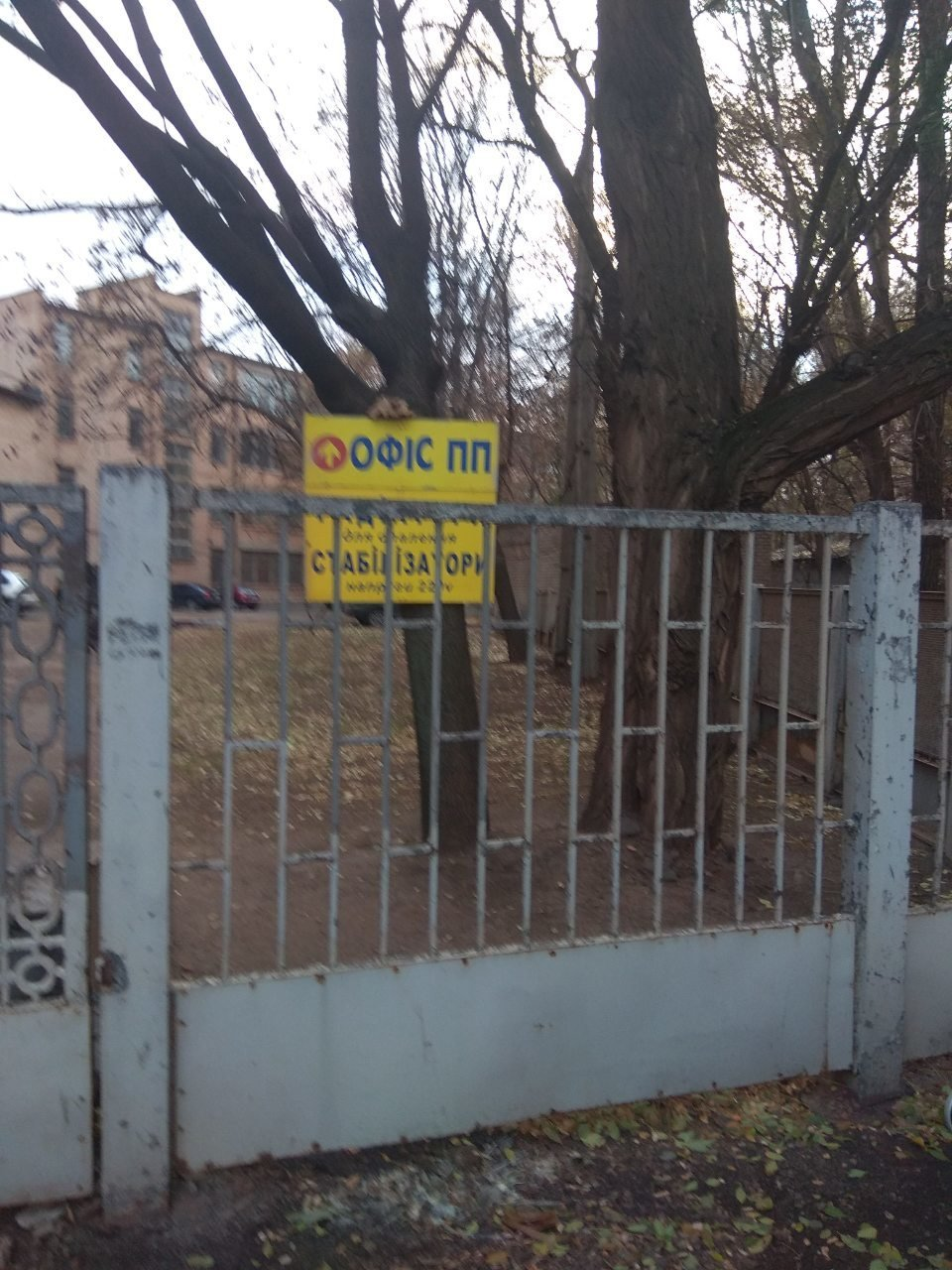Криворожским предпринимателям дали несколько дней на демонтаж незаконной рекламы, - ФОТО , фото-16