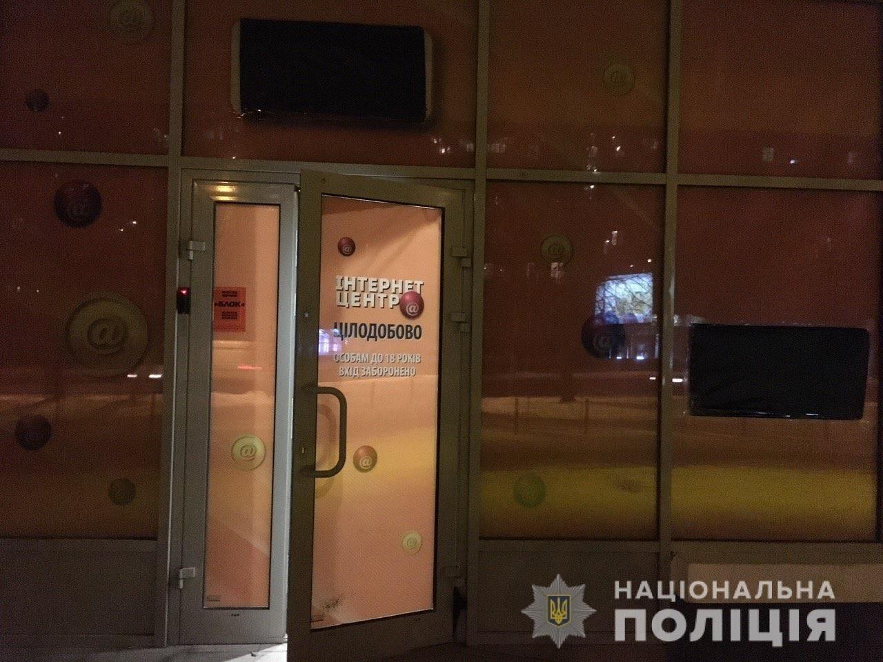 Криворожанина, открывшего подпольные казино во Львове, приговорили к 5 годам лишения свободы , фото-2
