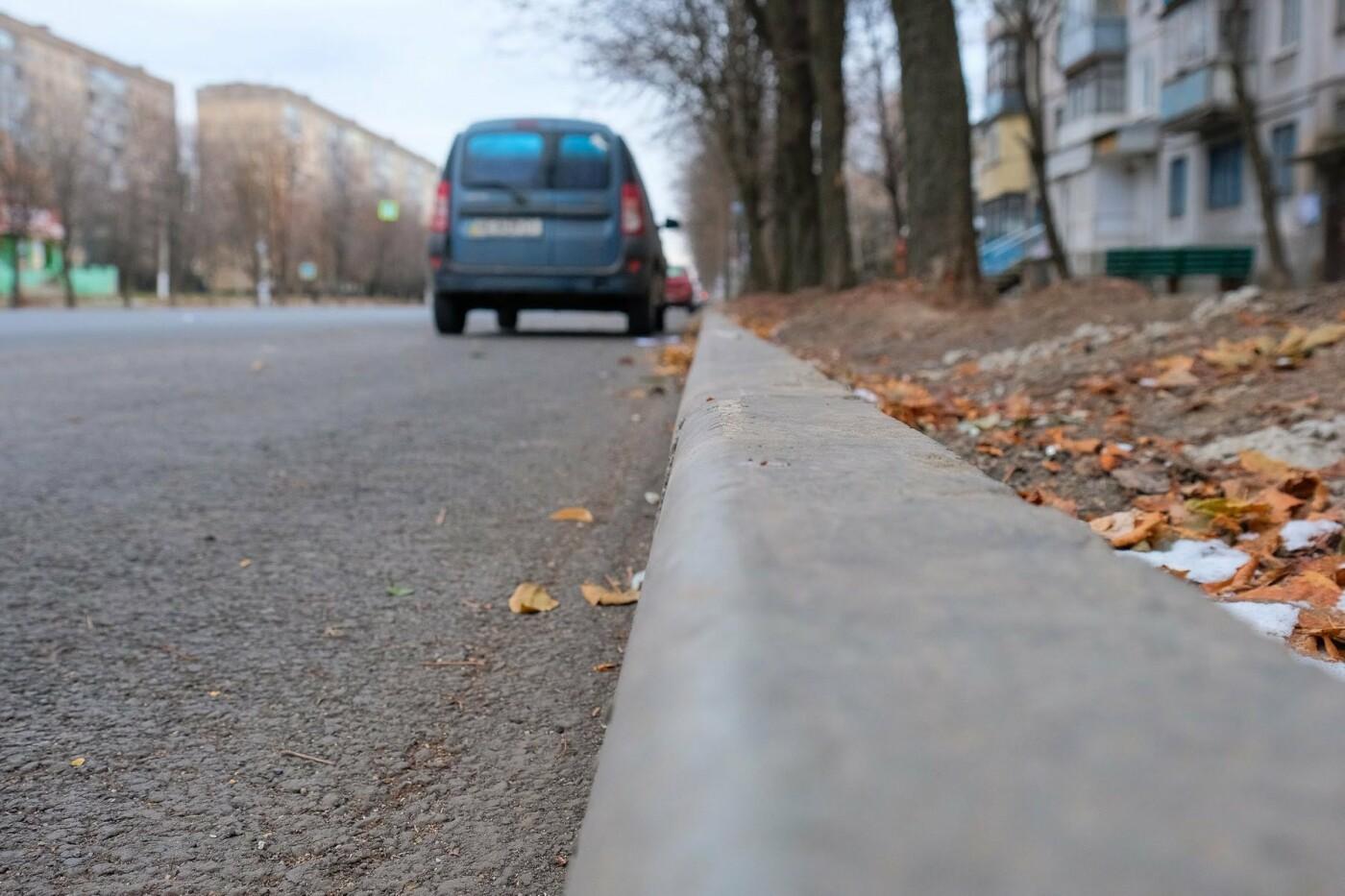 В Кривом Роге отремонтировали дорогу и дали гарантию на 5 лет, - ФОТО , фото-16