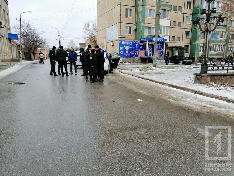 В Кривом Роге разыскивают водителя, который сбил женщину и скрылся, - ФОТО 18+, фото-1