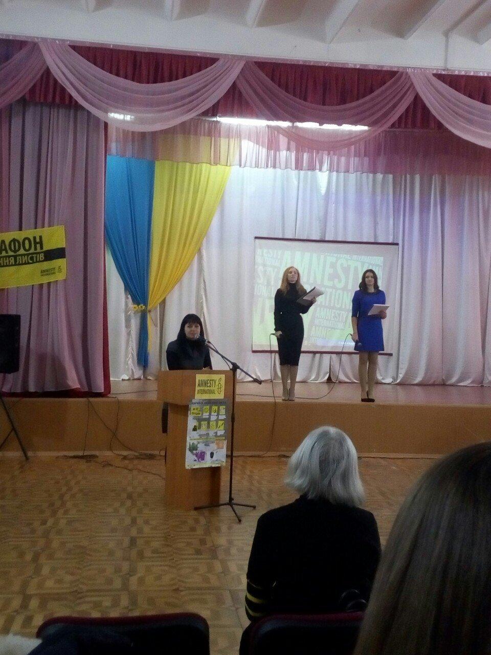 Эстафету Марафона Amnesty International в Кривом Роге подхватила 68-я школа, - ФОТО, фото-5