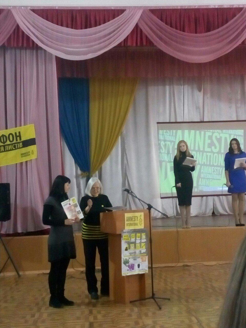 Эстафету Марафона Amnesty International в Кривом Роге подхватила 68-я школа, - ФОТО, фото-3