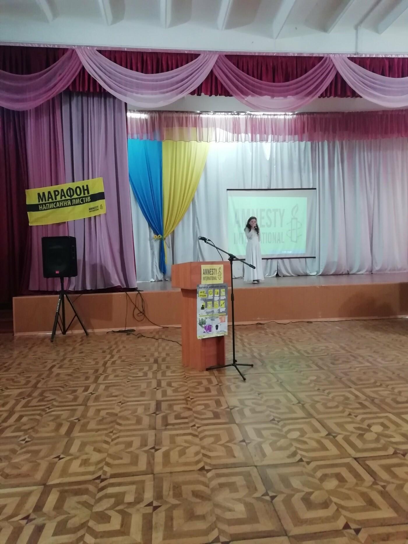 Эстафету Марафона Amnesty International в Кривом Роге подхватила 68-я школа, - ФОТО, фото-9